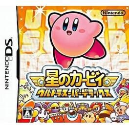 Hoshi no Kirby - Ultra Super Deluxe / Kirby Super Star Ultra [NDS - Used Good Condition]