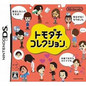 Tomodachi Collection [NDS - Used Good Condition]