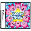 Atsumete! Kirby / Kirby Mass Attack [NDS - Used Good Condition]