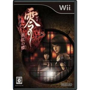 Zero - Shinku no Chou / Project Zero 2 Wii Edition [Wii - Occasion BE]