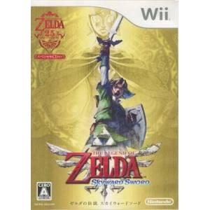 Zelda no Densetsu - Skyward Sword [Wii - Occasion BE]