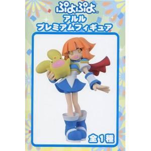 Puyo Puyo - Arle [Premium Figure / Sega] [Used]