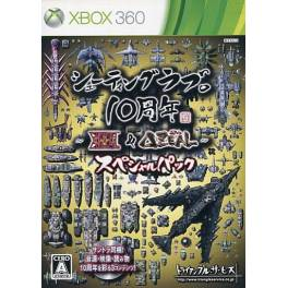 Shooting Love 10th Anniversary - XIIZeal & DeltaZeal (Limited Edition) [X360 - Used Good Condition]