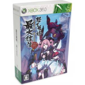 Dodonpachi Saidaioujou - Limited Edition [X360 - Occasion BE]