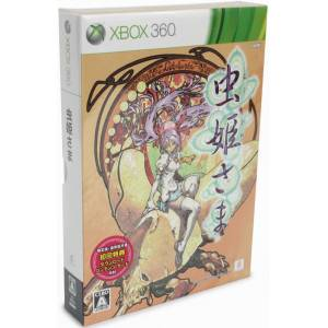 Mushihimesama (Limited Edition) [X360 - Used Good Condition]