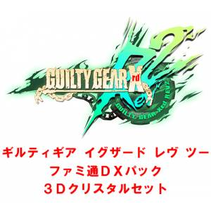GUILTY GEAR Xrd REV 2 - Famitsu DX Pack 3D Crystal Set Limited Edition [PS4]