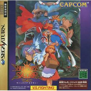 Vampire Savior / Darkstalkers 3 [SAT - Used Good Condition]