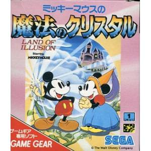 Mickey Mouse no Mahou no Crystal / Land of Illusion [GG - Used Good Condition]