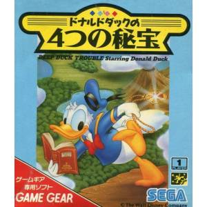Donald Duck no 4tsu no Hihou / Deep Duck Trouble [GG - occasion BE]