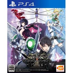 Accel World Vs. Sword Art Online: Millennium Twilight - Standard Edition [PS4]