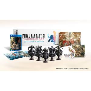 Final Fantasy XII The Zodiac Age - Collector's Limited Edition [PS4]