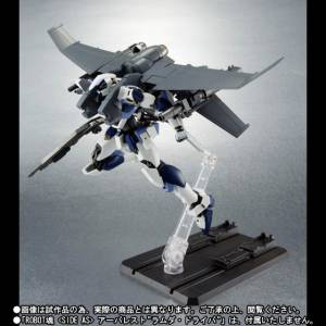 Full Metal Panic! - Arbalest Lambda Drive with Booster & Proto Demolition Gun Set [Robot Damashii Side MS Tamashii Web Limited]