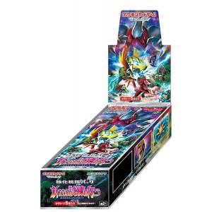 "Pokemon Sun and Moon - Reinforced Expansion Pack ""Aratanaru Shiren no Mukou"" 20 Pack BOX [Trading Cards]"