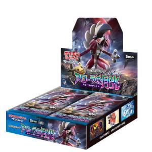 """Pokemon Sun and Moon - Expansion Pack Alola no Gekkou"""" 30 Pack BOX [Trading Cards]"""