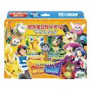 "Pokemon Sun and Moon -  30x Cards Deck Battle Set ""Satoshi VS Rocket-Dan"" Pack (1x Pack) [Trading Cards]"