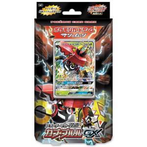 Pokemon Sun and Moon - Starter Set Kaizou Kapu Bururu GX Pack (1x Pack) [Trading Cards]