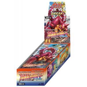 """Pokemon XY BREAK Expansion Pack """"Bakunetsu no Toushi"""" 20 Pack BOX [Trading Cards]"""
