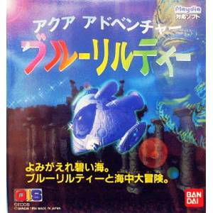 Aqua Adventure - Blue Lilty [PD - used good condition]