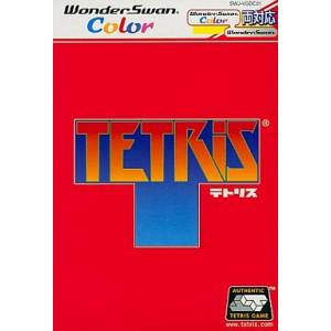 Tetris [WSC - Occasion BE]