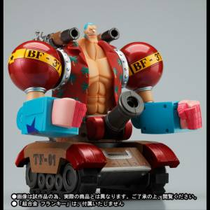 One Piece - Franky Tank Option Set [Chougoukin Tamashii Web Limited]