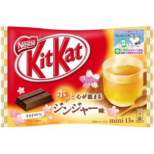 KIT KAT - Shōga / Ginger (1 Bag, 12 Mini Bars) [Food & Snacks]