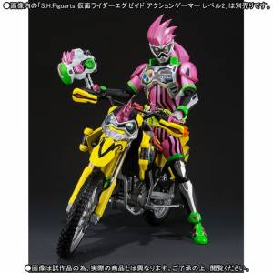 Kamen Rider Laser Bike Gamer Level 2 Limited Edition [S.H. Figuarts]