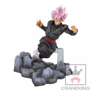 Dragon Ball Super - Black [soulXsoul / Banpresto]