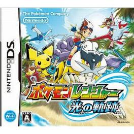 Pokemon Ranger - Hikari no Kiseki / Pokemon Ranger - Guardian Signs [NDS - Used Good Condition]