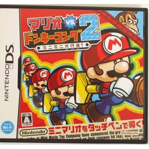 Mario VS Donkey Kong 2 - Mini Mini Daikoushin! / March of the Minis [NDS - Used Good Condition]