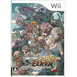 Earth Seeker [Wii - Used Good Condition]