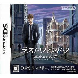 Last Window - Mayonaka no Yakusoku / The Secret of Cape West [NDS - Used Good Condition]