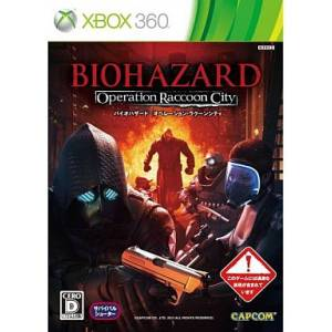 BioHazard / Resident Evil - Operation Raccoon City [X360 - Used Good Condition]