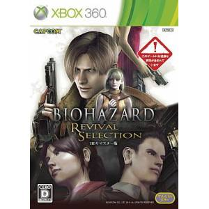 BioHazard - Revival Selection HD Remastered Version [X360 - Occasion BE]