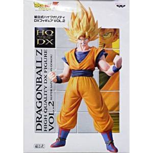 Dragon Ball Z HQ DX Vol 2 - Son Gokuh Super Saiyan