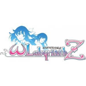 Omega Labyrinth Z - Limited Edition [PSVita]