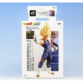 Dragon Ball Z HQ DX Vol 2.5 - Vegeta Super Saiyan