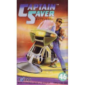 Captain Saver / Power Blade 2 [FC - Used Good Condition]