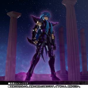 Saint Seiya Myth Cloth EX - Aquarius Camus (Surplice) Limited Edition [Bandai]
