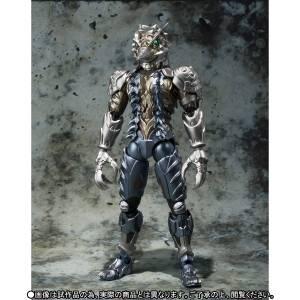 Kamen Rider - Mole Amazon Limited Edition [S.H.Figuarts]