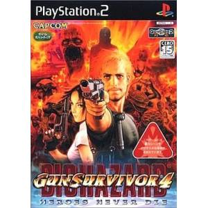 Gun Survivor 4 - BioHazard - Heroes Never Die [PS2 - Used Good Condition]