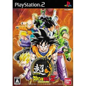 Super Dragon Ball Z [PS2 - Used Good Condition]