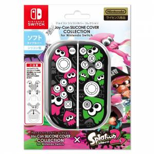 Joy-Con Silicone Cover for Nintendo Switch - Splatoon 2 Edition Type B [Switch]