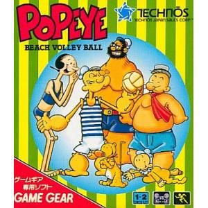 Popeye no Beach Volley [GG - Used Good Condition]