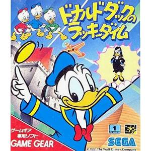 Donald Duck no Lucky Dime / The Lucky Dime Caper [GG - occasion BE]