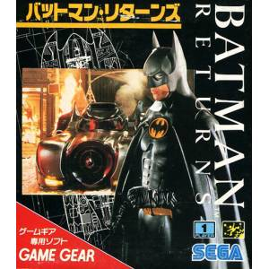 Batman Returns [GG - Used Good Condition]