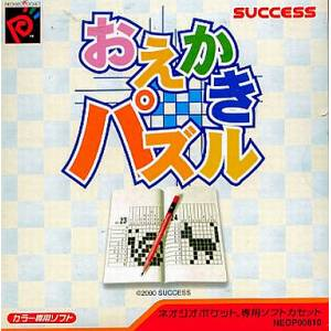 Oekaki Puzzle / Picture Puzzle [NGPC - Occasion BE]