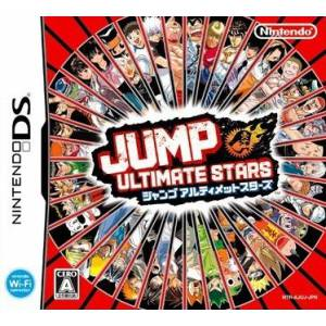 Jump Ultimate Stars [NDS - occasion BE]