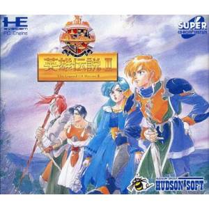 Dragon Slayer - Eiyuu Densetsu II [PCE SCD - used good condition]