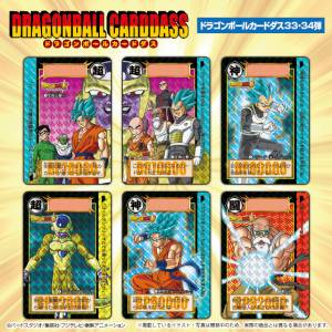 DRAGON BALL Z Carddass Réédition Part 1 DISPLAY PRISM BOOK WITH 16 POCKET