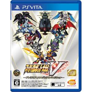 Super Robot Wars V - Premium Anisong & Sound Edition [PSVita-Used]
